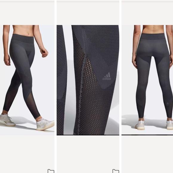 adidas leggings next